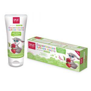 Dečija pasta za zube KIDS - sa ukusom jagode i višnje