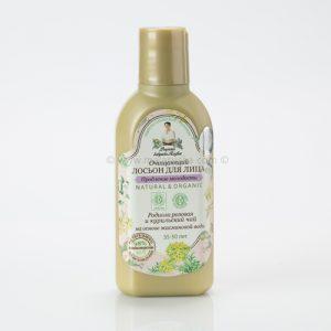 Losion za čišćenje lica - Produženje mladosti (35-50 godina)