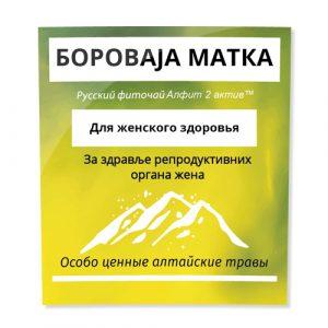 Borovaja Matka (Brdska materica) - Za reproduktivne organe žena