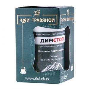DIMSTOP - Pomoć u odvikavanju od pušenja