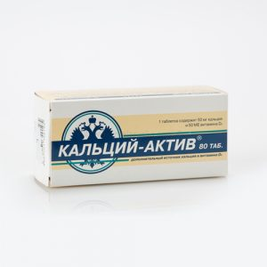 Ruski preparat KALCIJUM AKTIV tablete