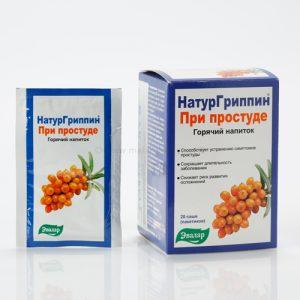 Ruski preparat NATURGRIPIN - protiv prehlade i gripa u kesicama