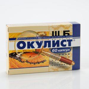 Ruski preparat OKULIST kapsule