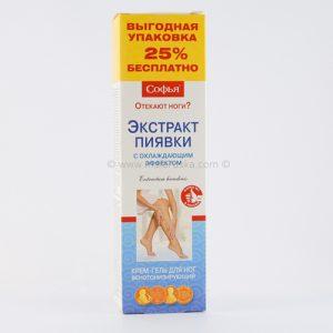 Ruski preparat SOFIJA Ekstrakt pijavice - sa efektom hlađenja 125 ml