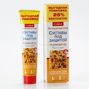 Ruski preparat SOFIJA Pčelinji otrov - krem za telo 125 ml u tubi