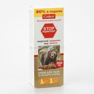 STOP RADIKULIT - Medveđa mast i mravlja kiselina