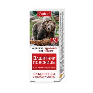 STOP RADIKULIT - Medveđa mast i mravlja kiselina 75 ml