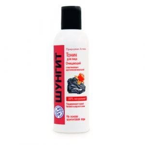 Šungit - Tonik za čišćenje lica na bazi šungitove vode